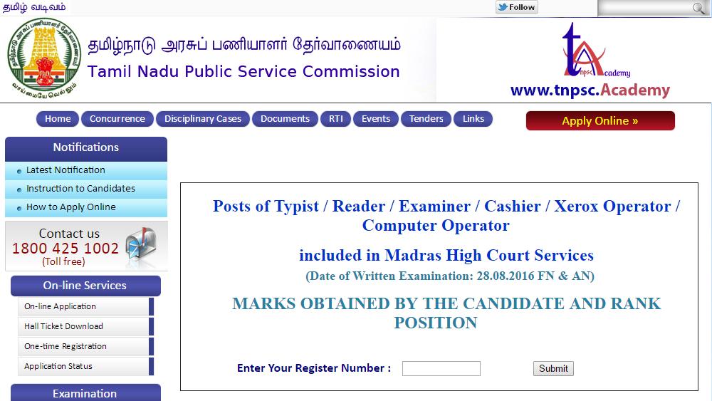 www.tnpsc.academy - TNPSC Madras High Court Result (2016)