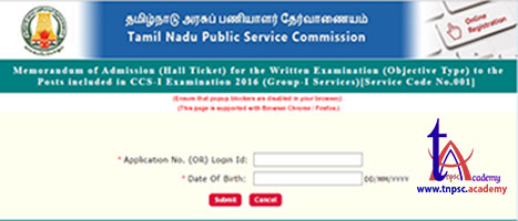 TNPSC Group 1 Hall Ticket Download - TNPSC.academy