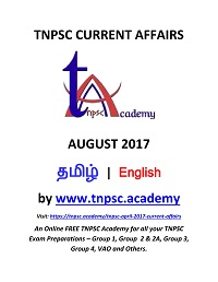 Daily TNPSC August 2017 Current Affairs