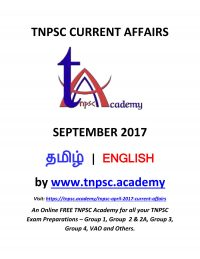 Daily TNPSC September 2017 Current Affairs