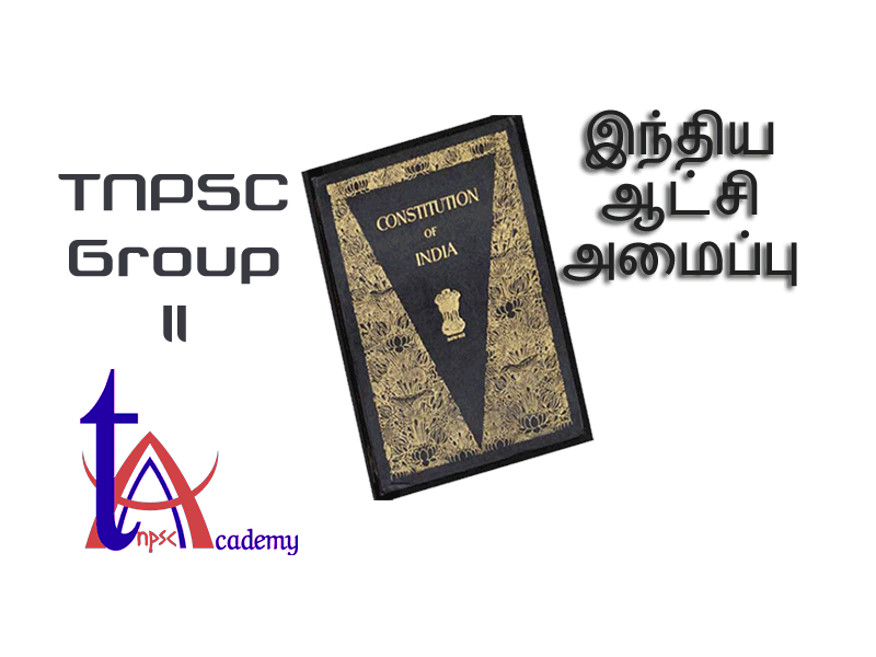 Group 2 Indian Polity Tamil