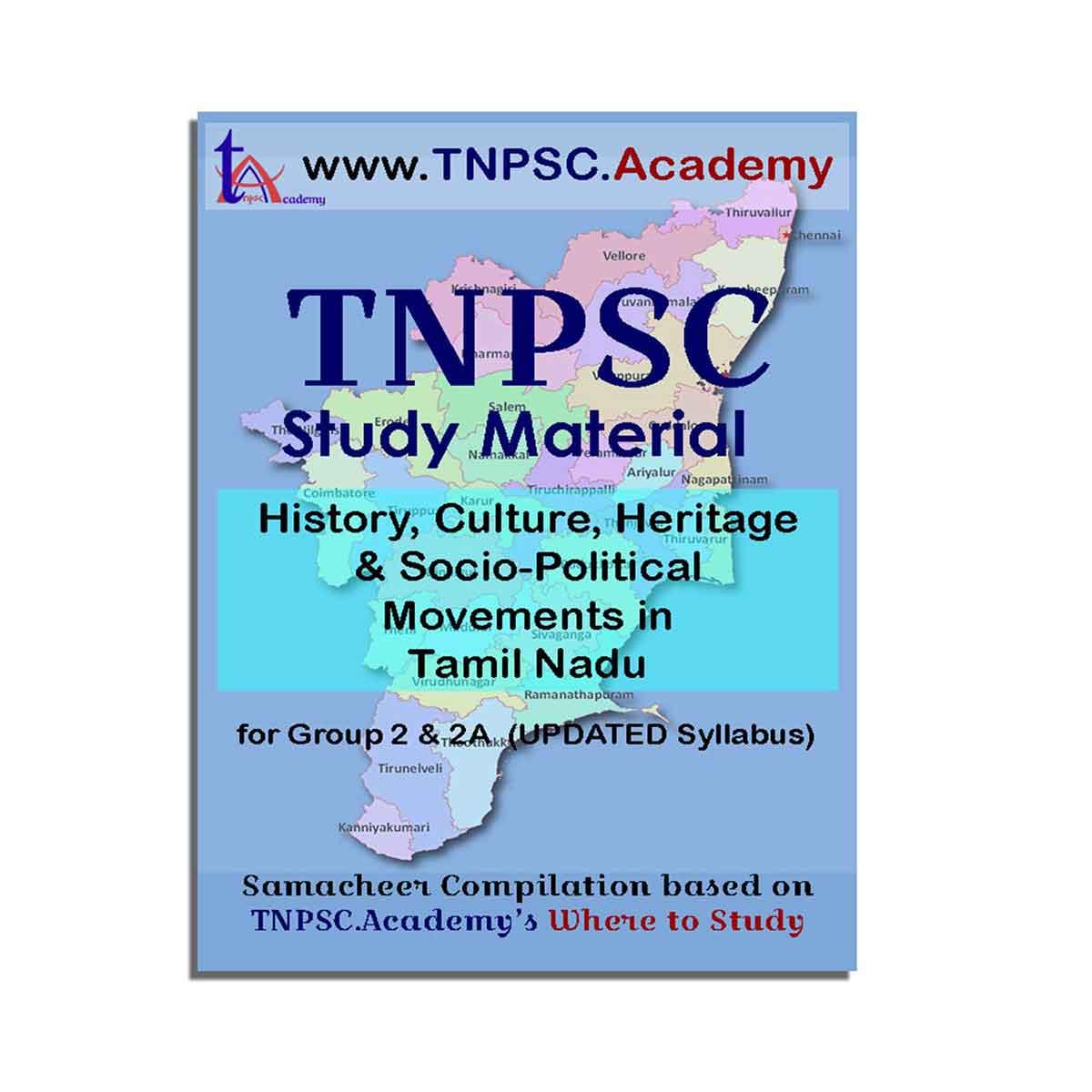 TNPSC History Culture Heritage Book