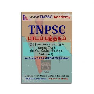 TNPSC History & Indian National Movement Samacheer