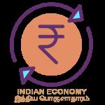 TNPSC Indian Economy