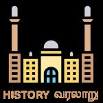 TNPSC History