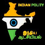 TNPSC Polity