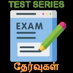 TNPSC Test Series