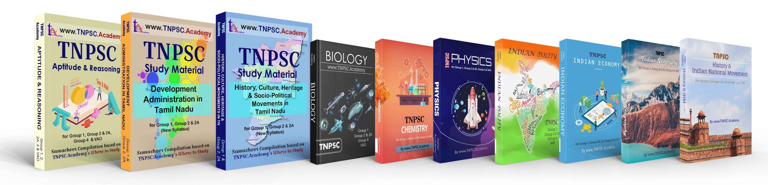 All TNPSC Books