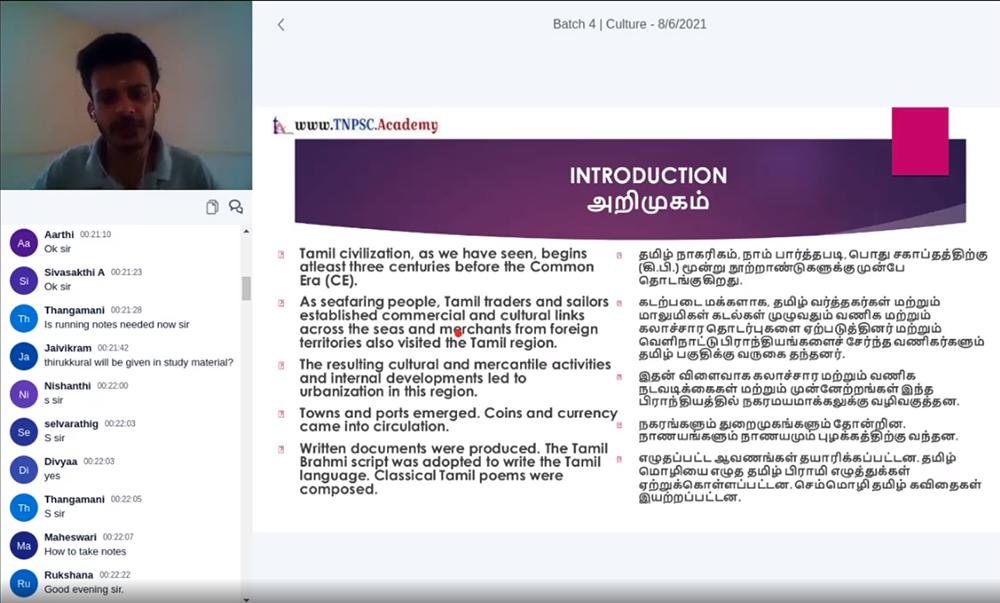 Tamil-English