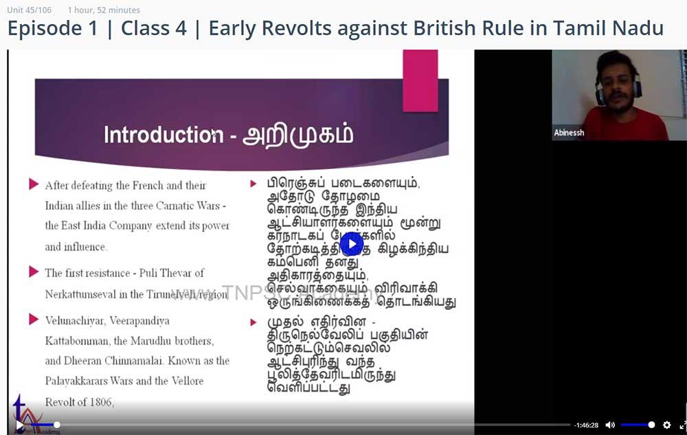 Tamil & English